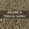 toraja arabica coffee green bean